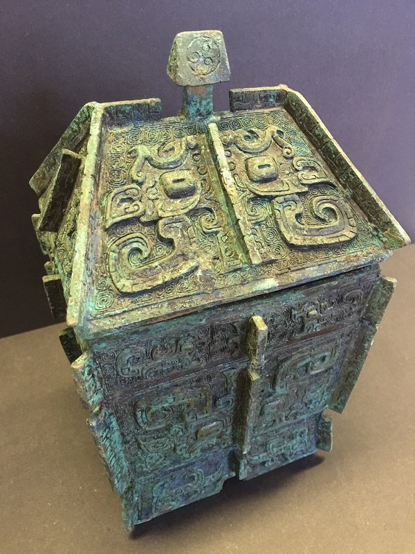 A Finely Carved Archaic Bronze Lidded Box - 2