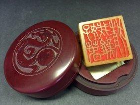 Antique Shoushan Stone Seal With Name Wu Hu Fan