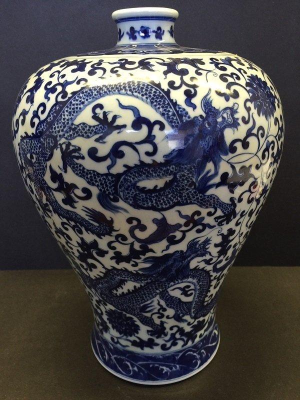 Kangxi Mark Blue& White Porcelain Meiping Vase