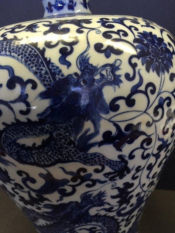 Kangxi Mark Blue& White Porcelain Meiping Vase - 2