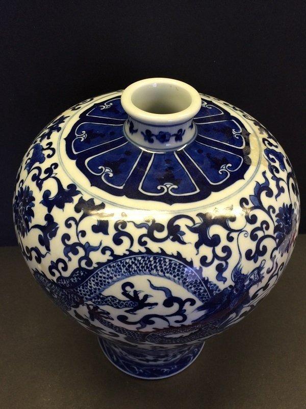 Kangxi Mark Blue& White Porcelain Meiping Vase - 3