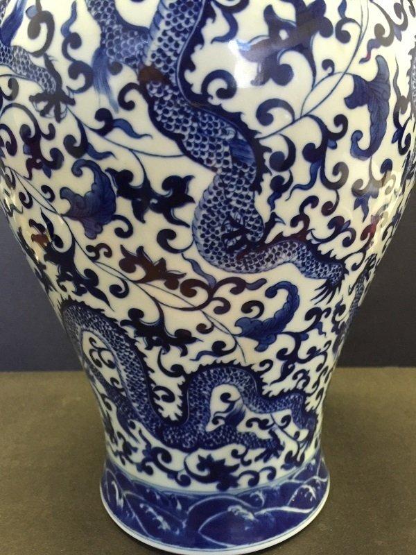 Kangxi Mark Blue& White Porcelain Meiping Vase - 4