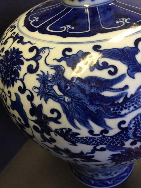 Kangxi Mark Blue& White Porcelain Meiping Vase - 5