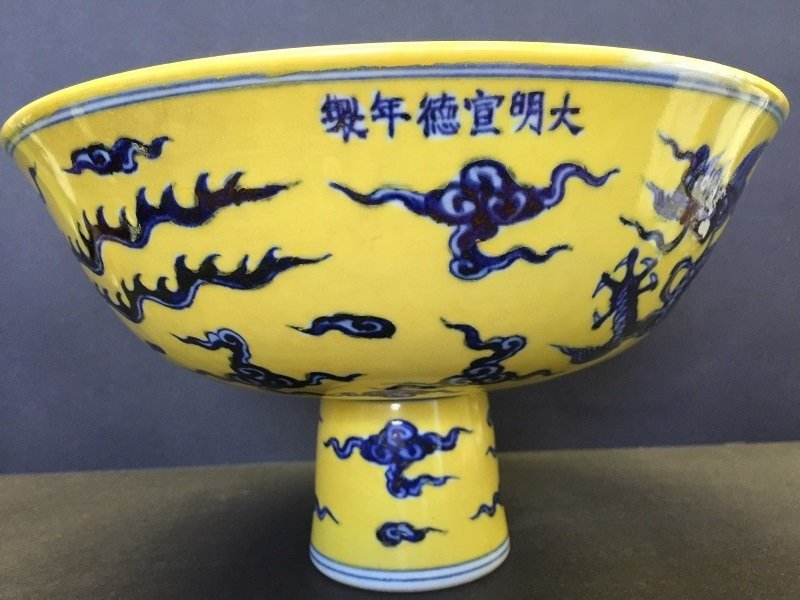 Chinese Underglazed Yellow Dragon Porcelain Foot Bowl