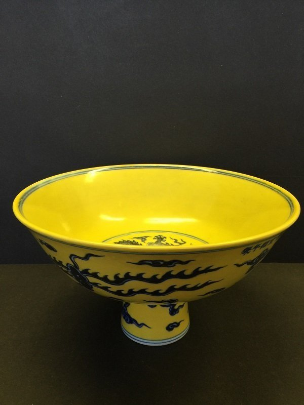 Chinese Underglazed Yellow Dragon Porcelain Foot Bowl - 2