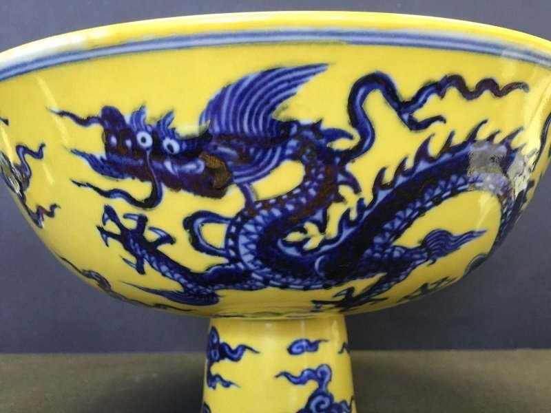 Chinese Underglazed Yellow Dragon Porcelain Foot Bowl - 3