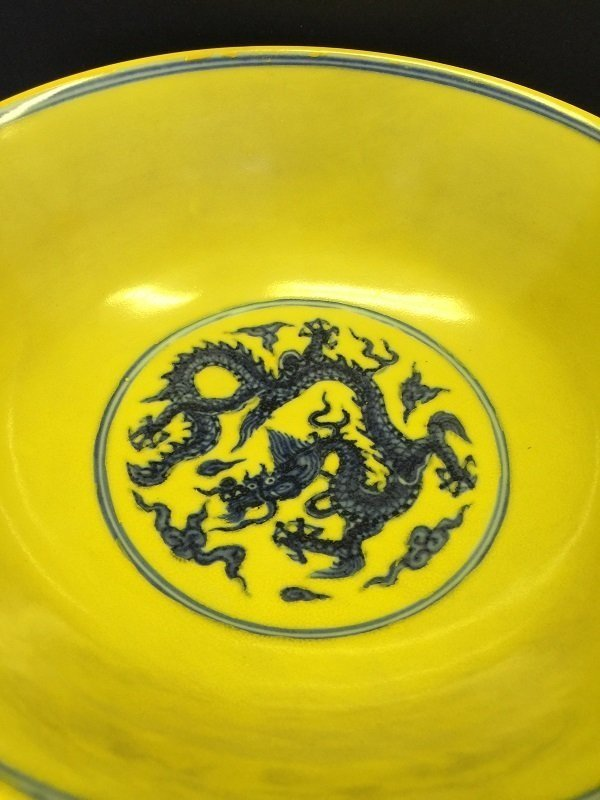 Chinese Underglazed Yellow Dragon Porcelain Foot Bowl - 4