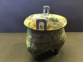 Archaic Tripd Bronze Vessel With Up Handles