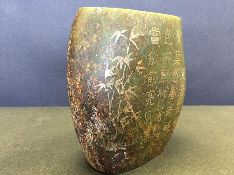 Finely Carved Antique Spinach Jade Pens Holder