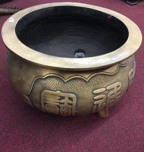 Qing Mark Finely Carved Bronze Tripod Censer