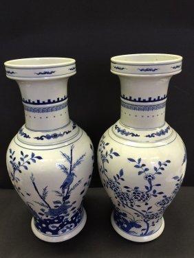 Qing Kangxi Pair Blue And White Porcelain Vases