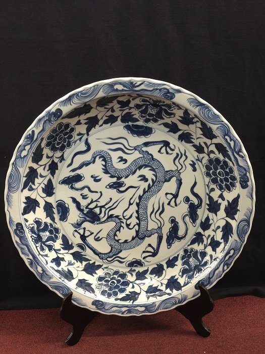 Ming Style Blue And White Porcelain Charger