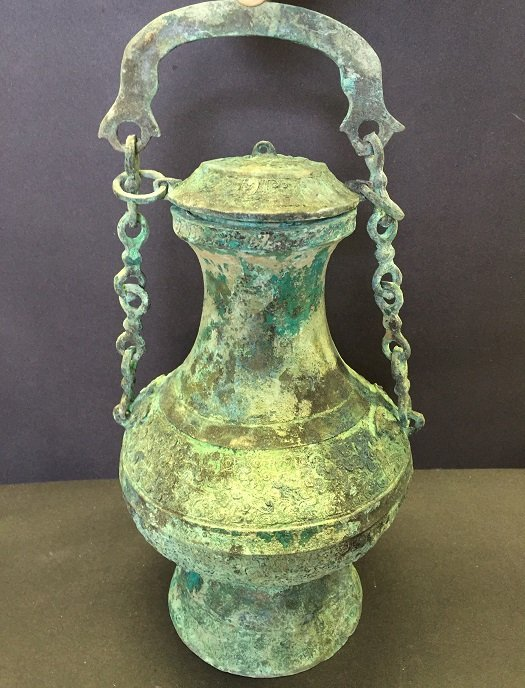 Archaic Bronze Chain Handle Pot
