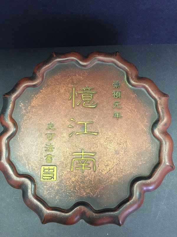 Archaic Chinese Ink Stone Enlosed In Box