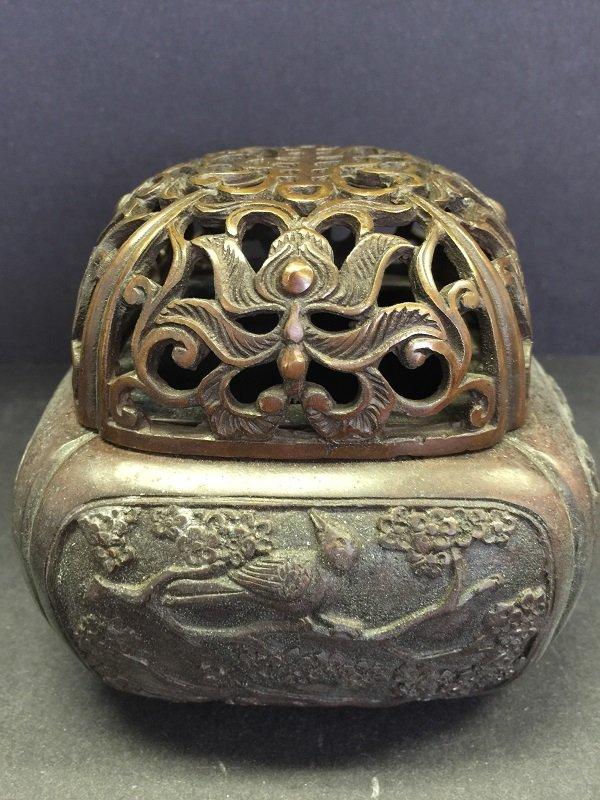Antique Beautiful Bronze Lidded Censer
