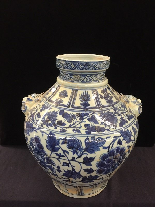 Antique Yuan Blue And White Porcelain Vase