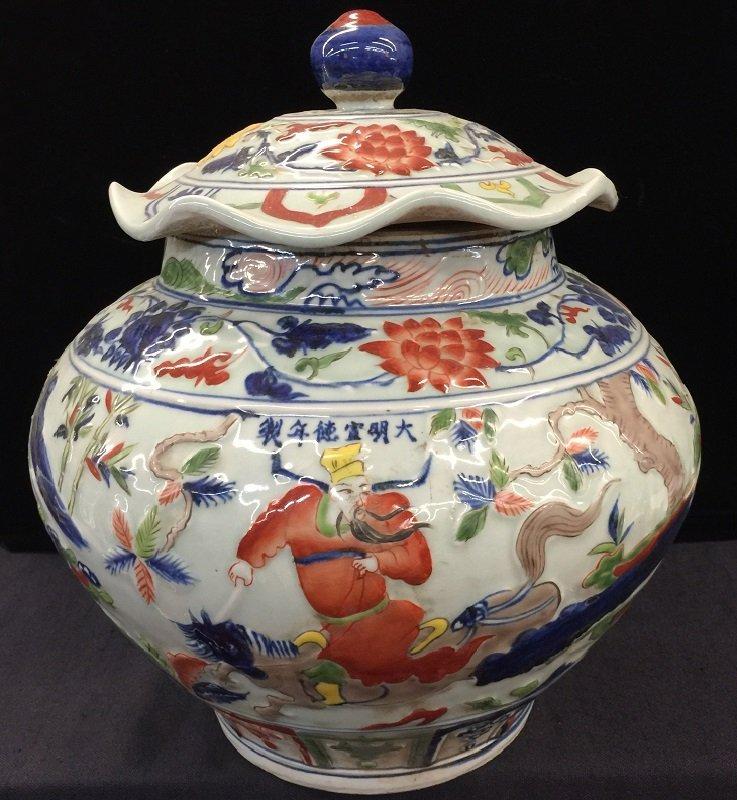 Ming Style Lidded Famille Rose Porcelain Jar