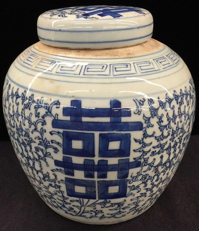 Antique Blue & White Lidded Happiness Porcelain Jar