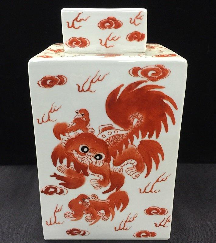 Finely Iron-Red Lidded Square Porcelain Tea Jar