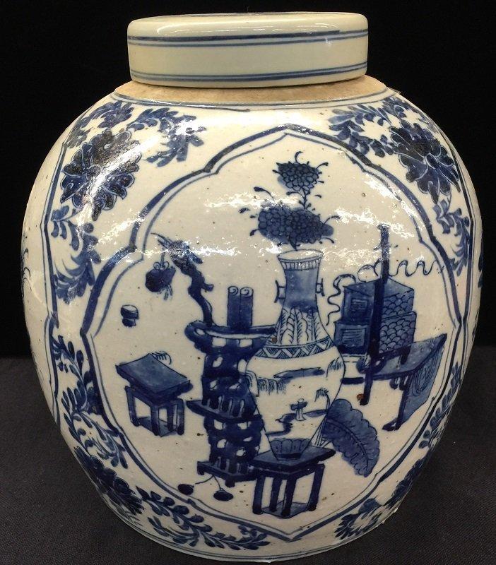 Antique Blue&White Lidded Porcelain Ginger Jar