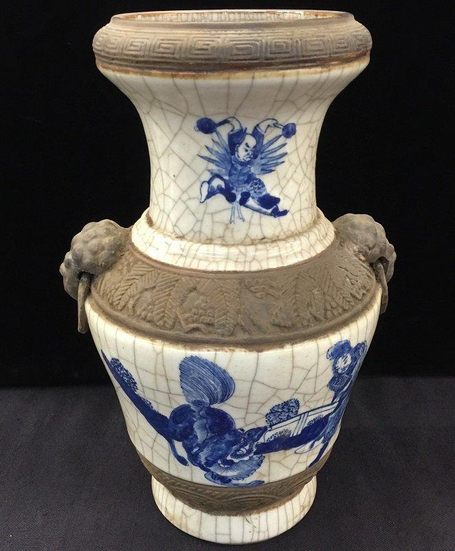 Ming Style Blue And White Porcelain Vase