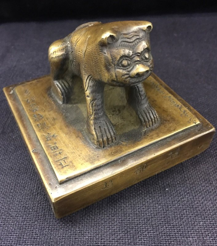 Antique Qing Official Bronze Seal