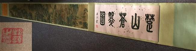 Qing Horizontal Scroll Ink Painting On Silk