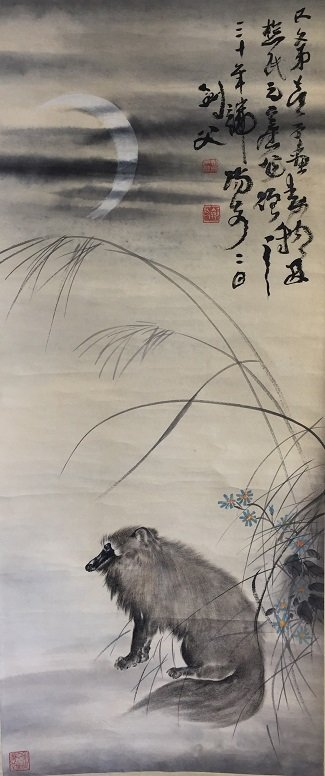 A Fine Chinese Scroll Ink Painting On Paper