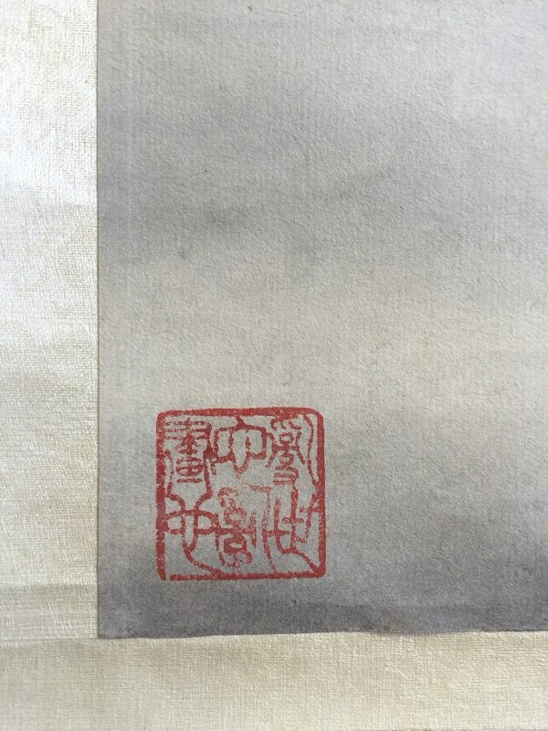 A Fine Chinese Scroll Ink Painting On Paper - 5