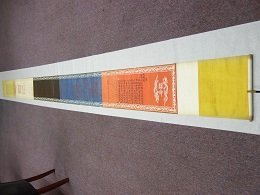 Rarely Qing Silk Imperial Edict