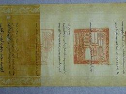 Rarely Qing Silk Imperial Edict - 7