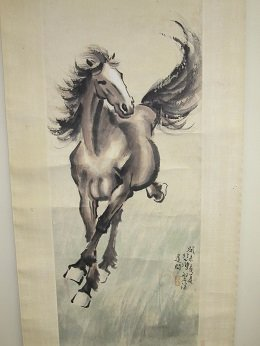 Chinese Scroll of Ink Painting on Paper