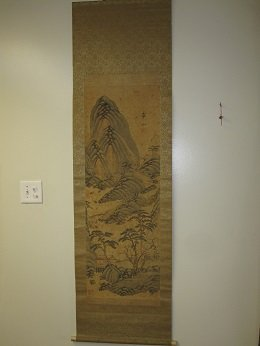 Scroll of Ink Painting on Silk