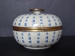 Qing Shunzhi Blue and White Bowl with Lid