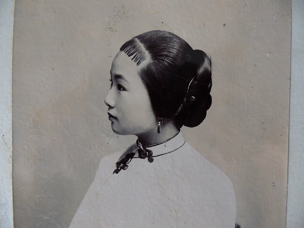 Late Qing Photos Album By German Army Officer - 4