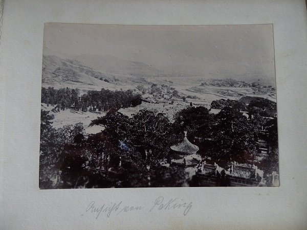 Late Qing Photos Album By German Army Officer - 6