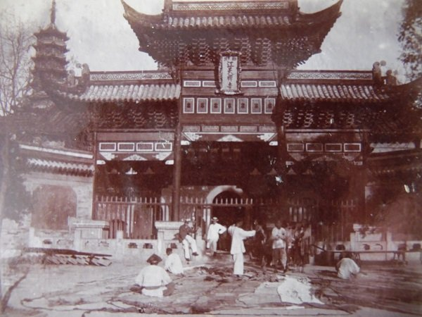 Late Qing Photos Album By German Army Officer - 7