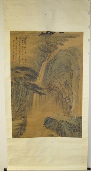 A Beautiful Chinese Ink Landscape Painting On Silk