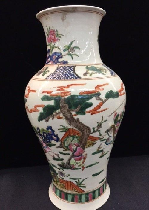 Qing Tong Zhi Mark Porcelain Wucai Vase
