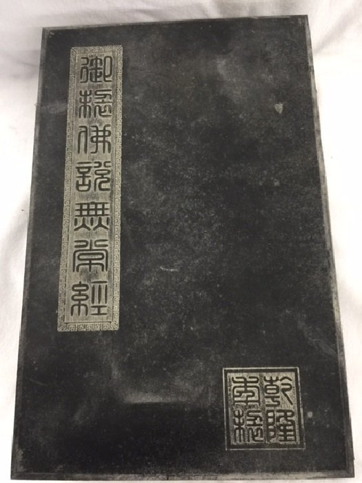 Qing White Jade Buddhist Scriptures Book With Sealed