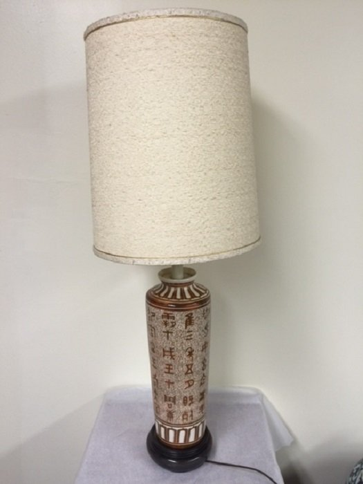 Antique Chinese Porcelain Vase Standing Lamp