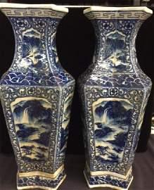 Pair Qianlong Mark Double Hexagonal Porcelain Vases