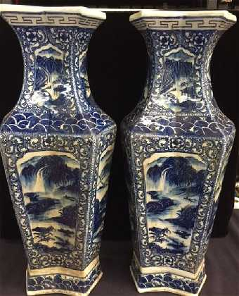 Antique Hunting Auction Valuable Chinese Antiques Arts Sale