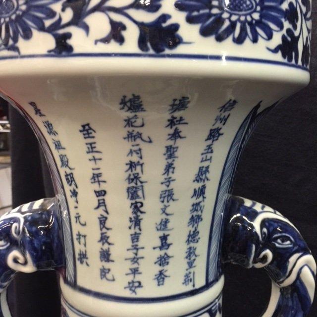 Rarely Large Yuan Blue And White Dragon Porcelain Vase - 5
