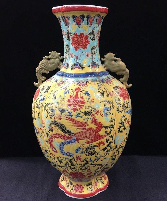 Yong Zheng Phoenix Famillie Rose Porcelain Vase