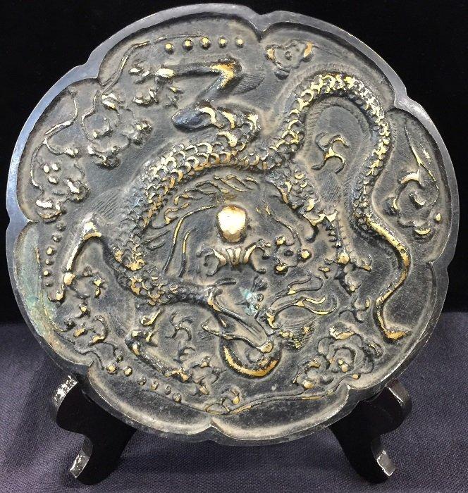 Antique Bronze Mirror With Casting Dragon Totem