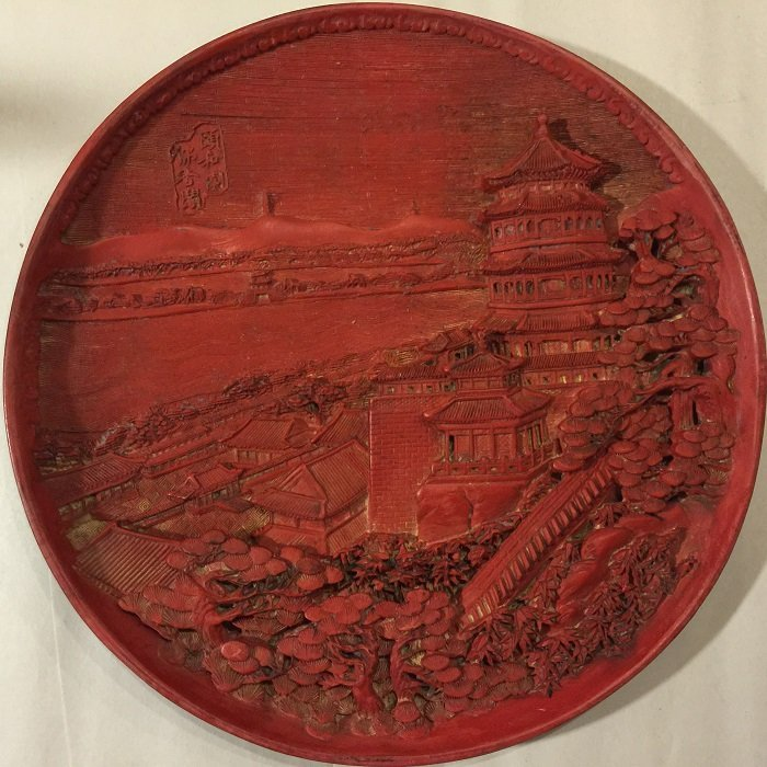 Chinese Carved Lacquer Plate With Landscape And Mark
