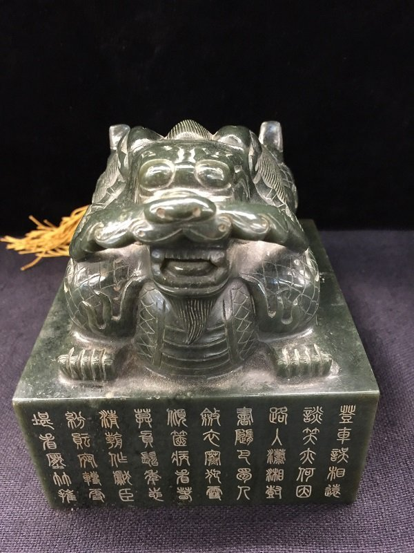 Qing Finely Carved Imperial Spinach Jade Seal