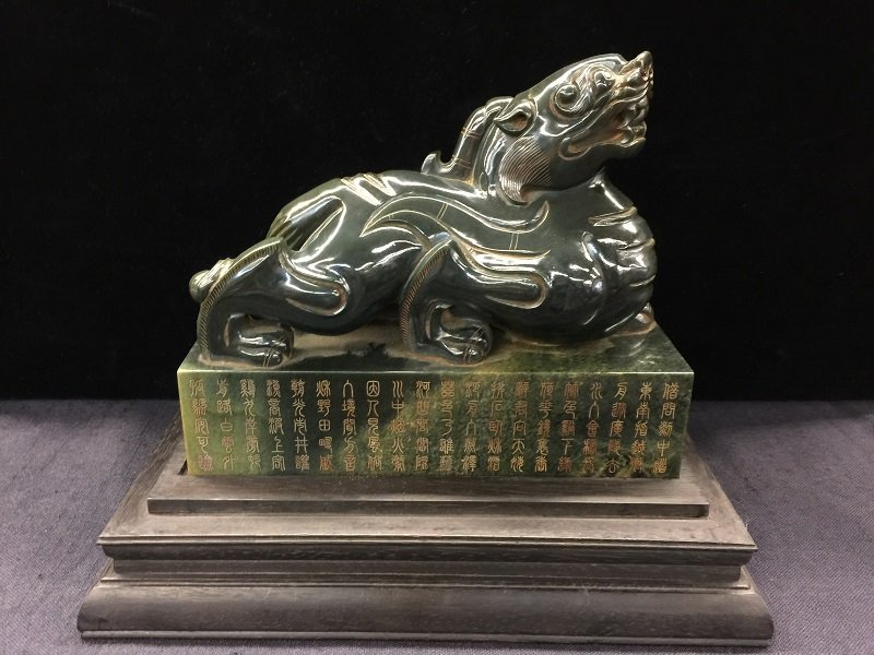 Qing Nicely Carved Spinach Jade Seal