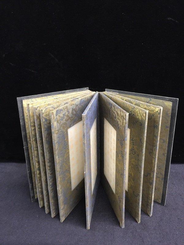 Antique Jade Buddhist Scriptures Book With Qianlong